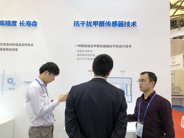Cubic Attending the 2019 China Refrigeration Expo