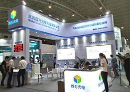 Bouitque Products, Wuhan Cubic Optoelectronics and Hubei Cubic-Ruiyi Debut at the 17th China International Environmental Protection Exhibition
