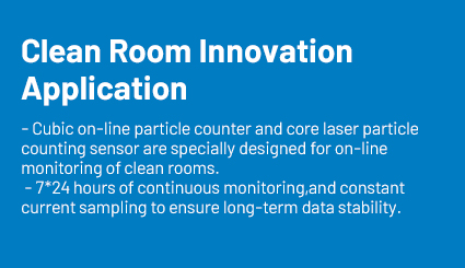 Clean Room Innovation Application