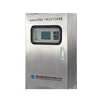 Online Biogas Monitoring System Gasboard-9060
